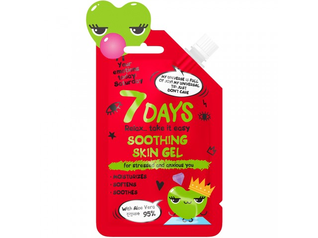 7DAYS YOUR EMOTIONS Soothing Skin Gel 25ml